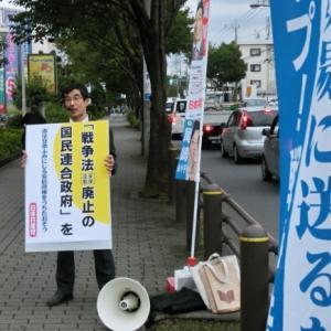 東大和市の新型コロナ感染・療養状況【9/2更新】