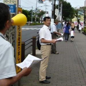 東大和市の新型コロナ感染・療養状況【9/8更新】