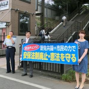 東大和市の新型コロナ感染・療養状況【9/10更新】