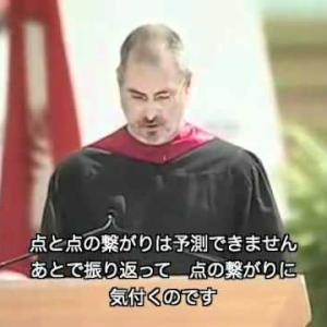 【可茂学区】公立高校の入学定員【令和2年】