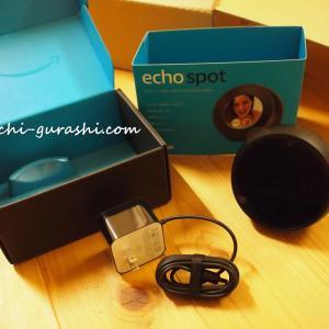 Amazon echo spotを半額で購入!わが家の使いかた