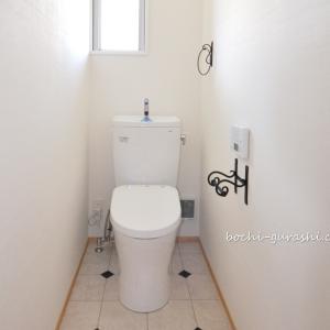 トイレに置かないでと修理業者に言われたもの