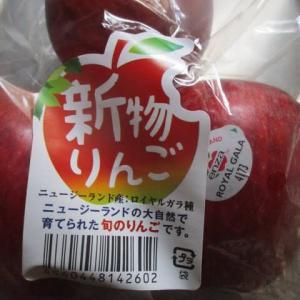 ニュージランド産りんご