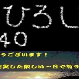 2020・05・27◆フォーク&ポップスColection~♪夕陽と共に♪ザ・ワイルドワンズ2;52をお聴きください!