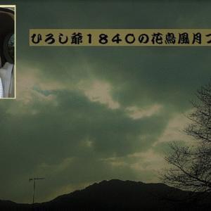2020・06・10 ・廿日市・もみじファミリーファミリーパーク周り360度(BGM・何処か遠くに行きたい)