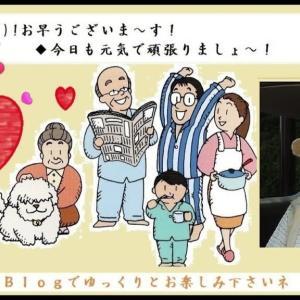 ◆ ぶらり西国街道散歩~①上田宗箇遺髪塚へ・②♪ああ上野駅♪を聴きながら大野浦駅沿線を歩く!