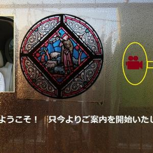 2020・06・22 ・久振りに故郷に帰郷~吉香公園の花菖蒲鑑賞②をご紹介!