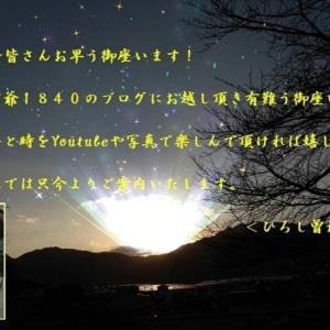 2020・07・17・◆ひろし曽爺の満79歳の誕生記念に>四国巡礼旅回想記=第79番・天皇寺参拝録!