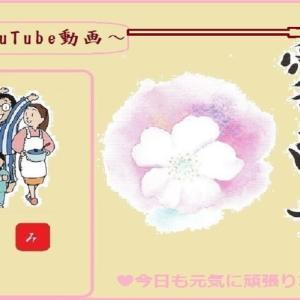 📚ひろし曽爺の生涯学習~🌷初夏に咲く花と「時間の名言・格言」のコラボ!