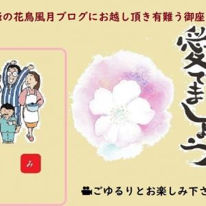 2020・09・30「ハイホー♪ハイホー♪」歌詞 ・我が家の花壇を守る七人の小人達!