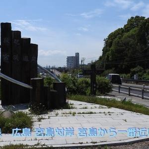 2021・05・19・ひろし曾爺の宮浜温泉ウオーキング・フォトチャンネルをご覧ください!