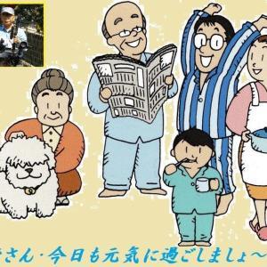 2019・08・23 ひろし曽爺のドライブ旅行>LINE友の庭と花壇を訪問