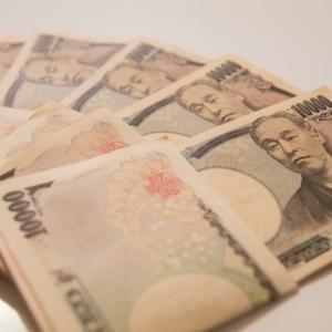 給付金50万円の受取り方法