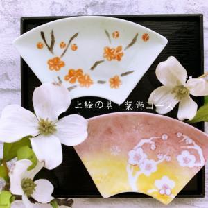 【新カリキュラム課題作品】梅の花の扇皿
