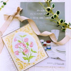 【新カリキュラム作品】上絵の具・装飾コースのオリジナル作品・♡