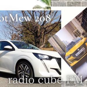 【ラジオ聴取に】radio cube FM三重でお話しします。