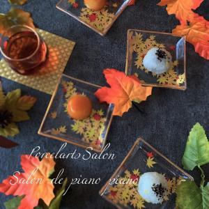【四季を楽しむ】美しい秋の紅葉をイメージ