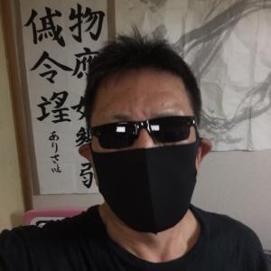 黒いマスクは危険!