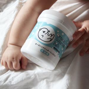 新生児に安心して使用できる沐浴剤を探していたんです