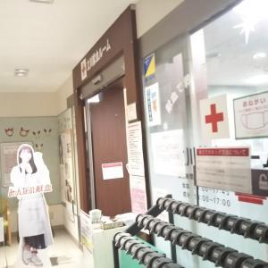 2020.12.25クリスマスに献血