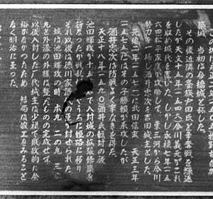 フィルムスキャンしたモノクロ写真集(27)