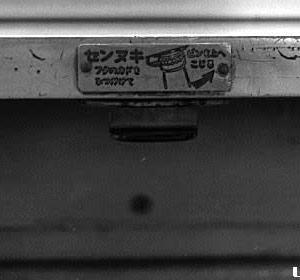 フィルムスキャンしたモノクロ写真集(32)
