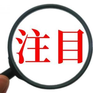 「無印良品 直江津」が移動販売車「Muji to Go」を運行開始!