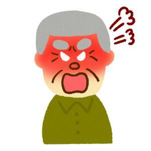 デマを流された新潟県燕市の「よね蔵 吉田店」が警察に被害届を提出&民事訴訟も検討