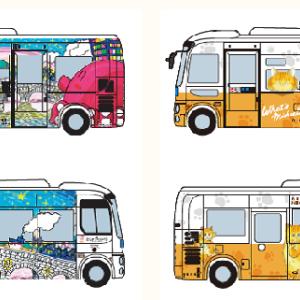 新潟市観光循環バスの新車両のデザインが可愛い!