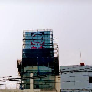「イトーヨーカドー丸大 新潟店」の看板が「セブン&アイ」から「丸大」に変わった!