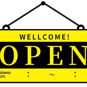 新潟市にからあげ専門店「からあげからやま 新潟小新店」がオープン