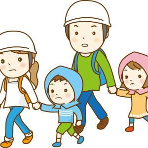 新潟地震から56年、改めて防災についてを考えよう