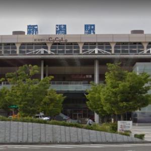 新潟市は駅南に「バスタ新潟」を整備をすすめるも、新潟市民からは大ブーイング!