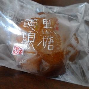 1月31日(金)に「丸屋本店」の黒糖饅頭が1個50円に!