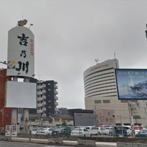 僕らの思い出「吉乃川の看板」撤去工事の日程が明らかに