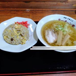 新潟市中央区東堀通に「ラーチャン家」がオープン!