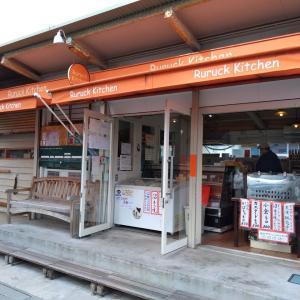 沼垂テラス商店街が12月6日に冬市開催!