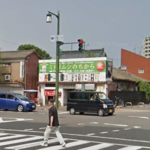 2月で閉店予定だった西堀の「西堀飲食店街」が営業延長との情報