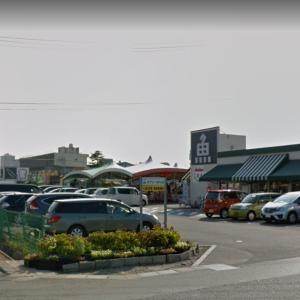 「ズームイン!!サタデー」は新潟のピア万代登場!美味しそうな、あの海鮮丼が紹介される!