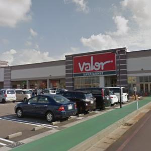 上越のバロー3店が全て同時閉店!スーパーのバローが新潟から撤退