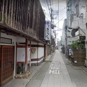 古町の老舗割烹「きらく」が3月31日に閉店