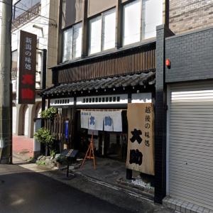 新潟駅前の「越後 大助 駅前本店」が今月閉店