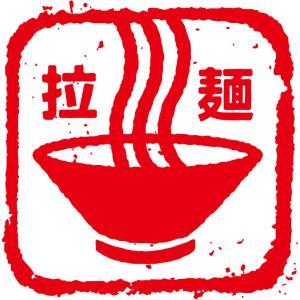 「峰村醸造」で味噌ラーメン企画があった!?行きそびれたけど、面白い企画だと思う
