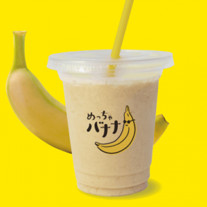 新潟にバナナジュース専門店「めっちゃバナナ」がオープン