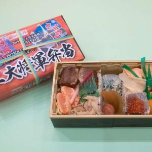 上越の「ホテルハイマート」が「駅弁味の陣」最高賞を受賞した「鱈めし」と「さけめし」を合体させた豪華な弁当を発売!