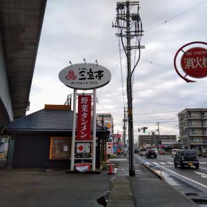 新潟市中央区新和に三宝グループの「味の店 ちづる」がオープン