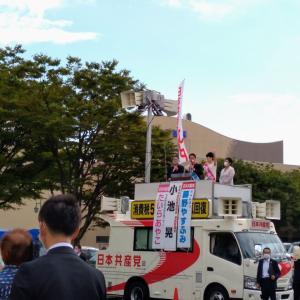 共産党の小池晃さんが新潟の中心街で演説をしていた!