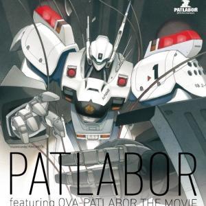 来月から新潟でパトレイバーの「OVA-劇パト1展」開催
