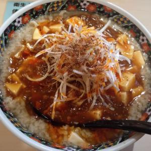 新潟市中央区米山にある「麺や忍」で背脂マーボー麺を食べた