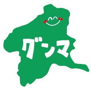 群馬県知事も「都道府県魅力度ランキング」に激怒!県に検証チーム設置